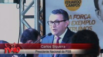 Carlos Siqueira fala em homenagem a Eduardo Campos