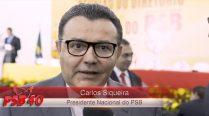 Entrevista Carlos Siqueira – Ato de Filiação Aldo Rebelo