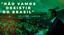 Brasil, um passo adiante