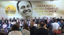 Abertura do evento em homenagem aos 50 anos de Eduardo Campos