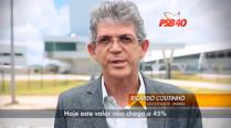 Inserções Nacionais – Reforma (Ricardo Coutinho – Governador da Paraíba)