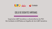Ciclo de Debates Virtuais: Segmento LGBT Socialista e a Autorreforma do PSB – Combate à LGBTfobia