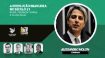 A Revolução Brasileira no Século 21 – Brasil, Potência Criativa e Sustentável